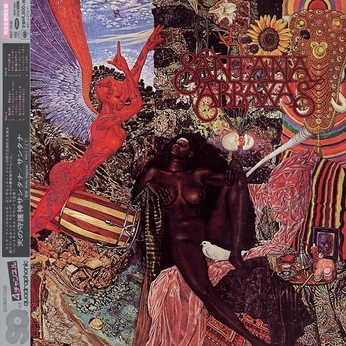 Santana - Abraxas (Japan Edition) [SACD] (2020)