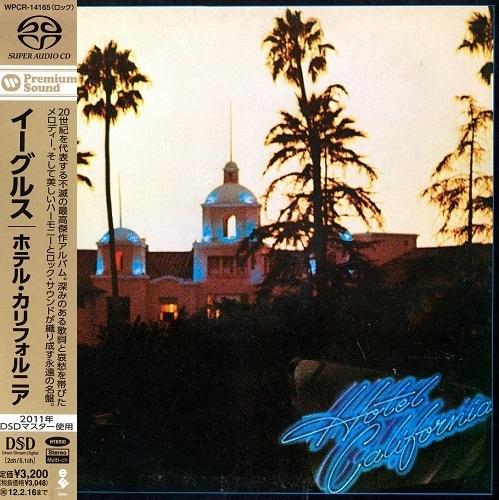 The Eagles - Hotel California (Japan Edition) [SACD] (2011)