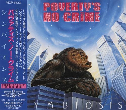 Poverty's No Crime - Sуmbiоsis [Jараnеsе Еditiоn] (1995)