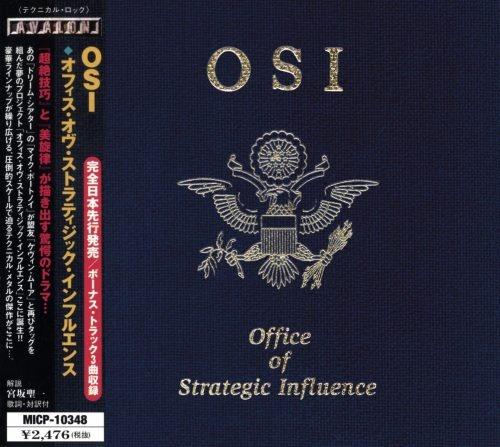OSI - Оffiсе Оf Strаtеgiс Influеnсе [Jараnеsе Еditiоn] (2003)