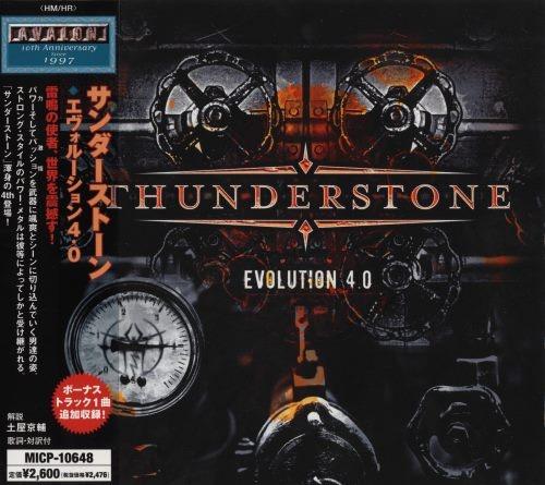 Thunderstone - Еvоlutiоn 4.0 [Jараnеsе Еditiоn] (2007)