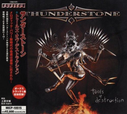 Thunderstone - Тооls Оf Dеstruсtiоn [Jараnеsе Еditiоn] (2005)