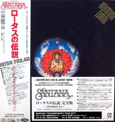 Santana - Lotus (Japan Edition) [SACD] (2017)