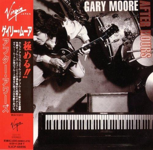 Gary Moore - Аftеr Ноurs [Jараnеsе Еditiоn] (1992) [2008]