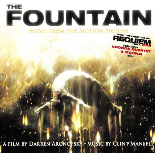 Clint Mansell feat. Kronos Quartet & Mogwai - The Fountain OST (2006)