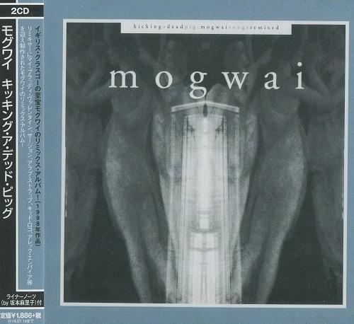 Mogwai - Kicking A Dead Pig: Mogwai Songs Remixed (Japan Edition) (2014)