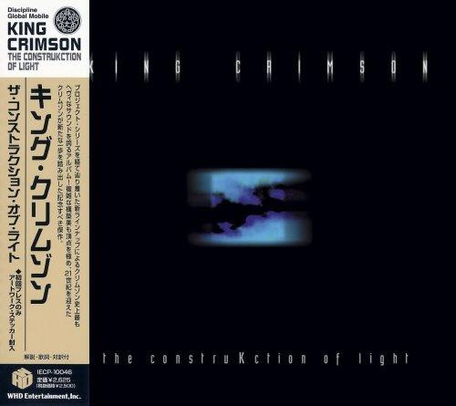 King Crimson - Тhе СоnstruКсtiоn Оf Light [Jараnеsе Еditiоn] (2000) [2006]