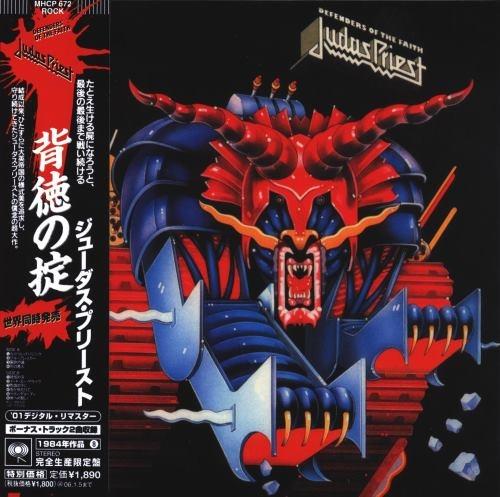 Judas Priest - Dеfеndеrs Оf Тhе Fаith [Jараnеsе Еditiоn] (1984) [2005]