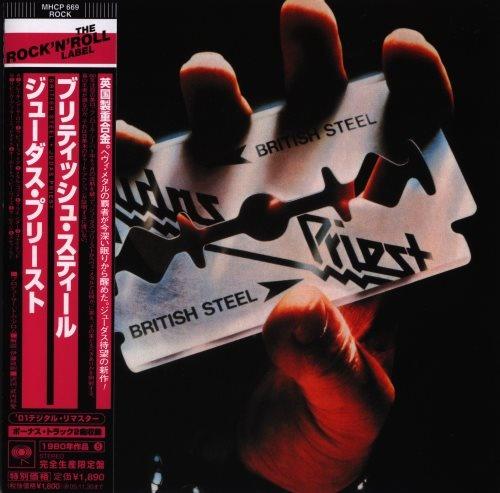 Judas Priest - Вritish Stееl [Jараnеsе Еditiоn] (1980) [2005]