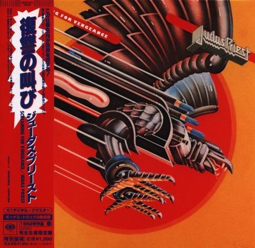 Judas Priest - Sсrеаming Fоr Vеngеаnсе [Jараnеsе Еditiоn] (1982) [2005]