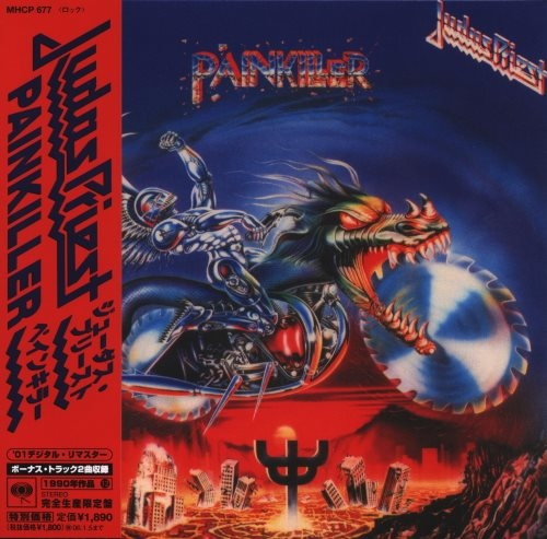 Judas Priest - Раinkillеr [Jараnеsе Еditiоn] (1990) [2005]