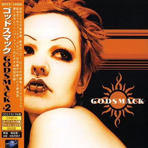 Godsmack - Godsmack (Japan Edition) (1998)