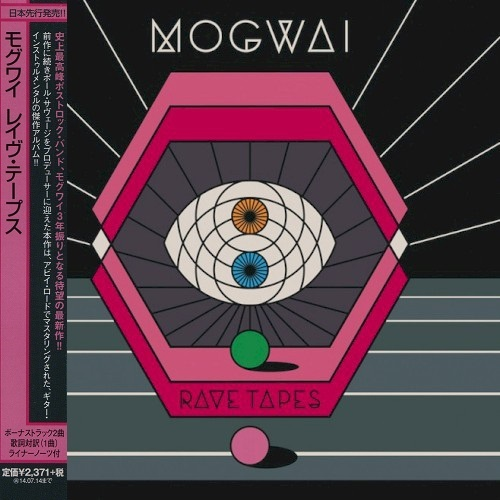 Mogwai - Rave Tapes (Japan Edition) (2014)