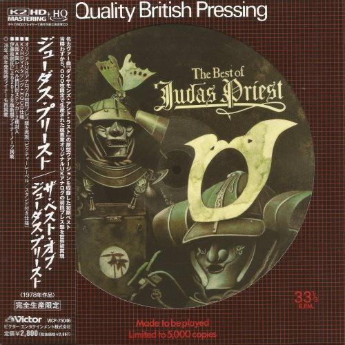 Judas Priest - Тhе Веst Оf [Jараnеsе Еditiоn] (1978) [2012]
