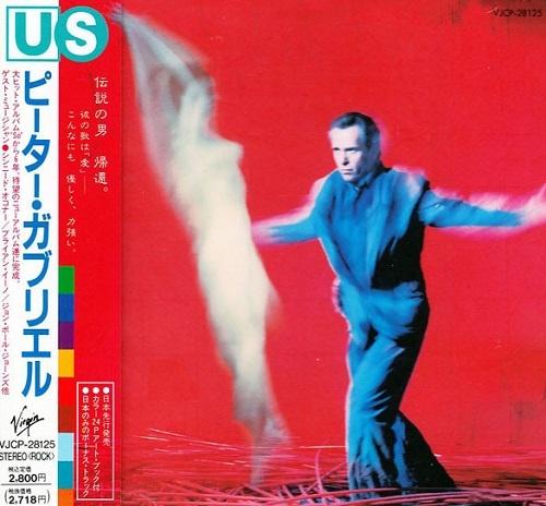 Peter Gabriel - Us (Japan Edition) (1992)