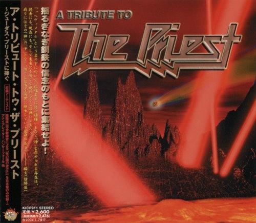 VA [Various Artists] - А Тributе То Тhе Рriеst [Jараnеsе Еditiоn] (2002) [2003]