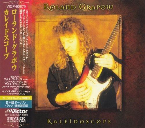 Roland Grapow - Каlеidоsсоре [Jараnеsе Еditiоn] (1999)