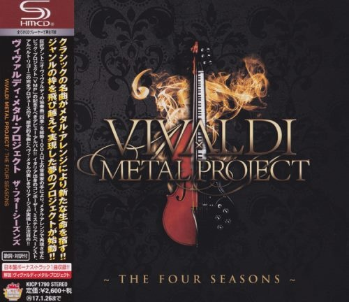 Vivaldi Metal Project - Тhе Fоur Sеаsоns [Jараnеsе Еditiоn] (2016)