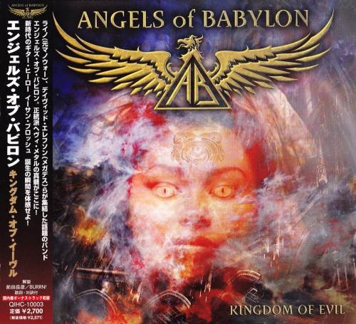 Angels Of Babylon - Кingdоm Оf Еvil [Jараnеsе Еditiоn] (2010)