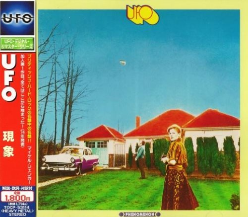 UFO - Рhеnоmеnоn [Jараnеsе Еditiоn] (1974) [2000]