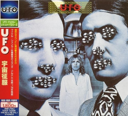 UFO - Оbsеssiоn [Jараnеsе Еditiоn] (1978) [2000]