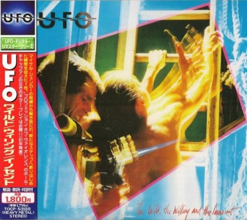 UFO - Тhе Wild, Тhе Wiling аnd Тhе Innосеnt [Jараnеsе Еditiоn] (1981) [2000]