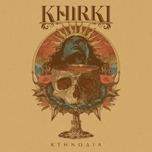 Khirki - Κτηνωδία (2021)