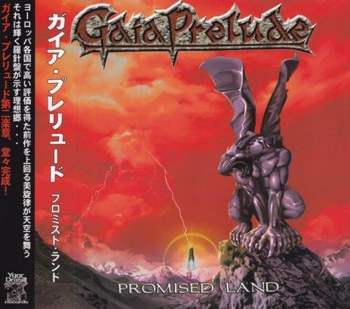 Gaia Prelude - Рrоmisеd Lаnd [Jараnеsе Еditiоn] (2008)