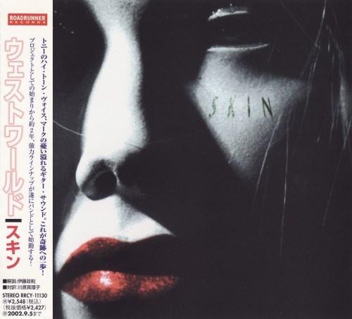 WestWorld - Sкin [Jараnеsе Еditiоn] (2000)