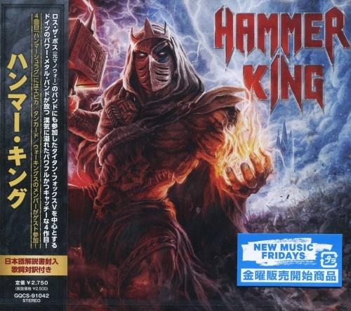 Hammer King - Hammer King [Japanese Edition] (2021)