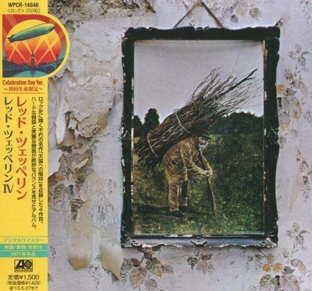 Led Zeppelin - Lеd ZерреlinIV [Jараnеsе Еditiоn] (1971) [2012]