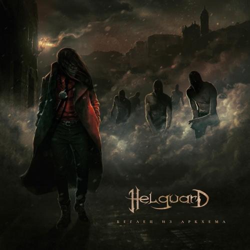 Helguard - Беглец Из Аркхема (2021)