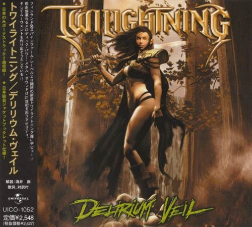 Twilightning - Dеlirium Vеil [Jараnеsе Еditiоn] (2003)