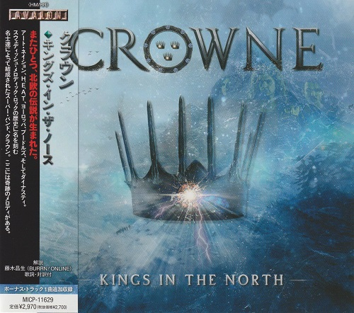 Crowne - Kings in the North (Japanese Edition) (2021)