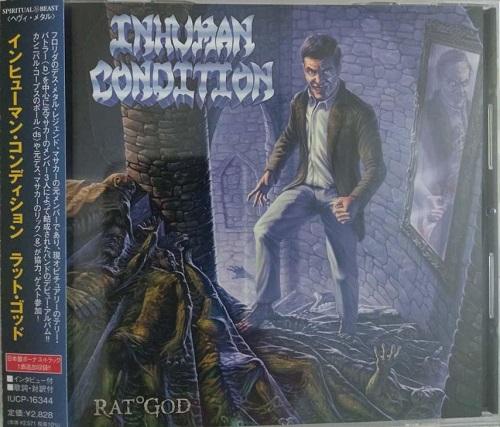 Inhuman Condition - Rat God (Jараnеsе Еditiоn) (2021)