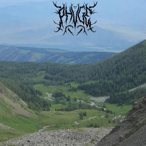 Phåge - Кривжа (2021)