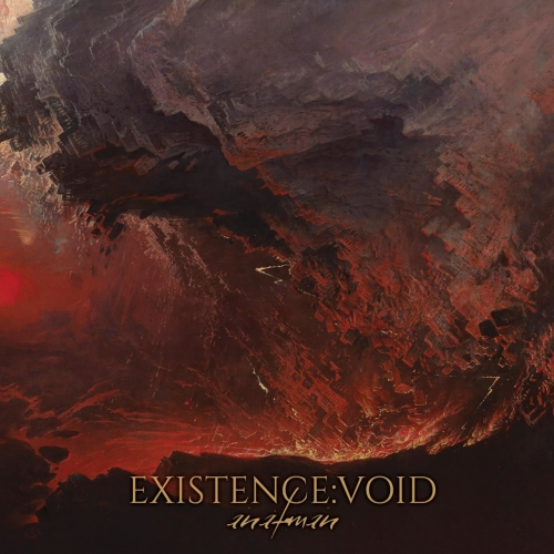 Existence Void - Anatman (2021)