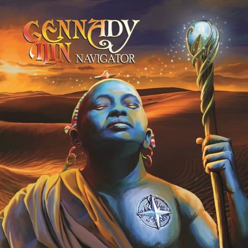 Gennady Ilin - Navigator (2021)