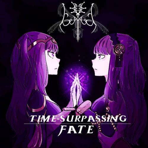 Grimleal - Time-surpassing Fate + GBA Version (2021)