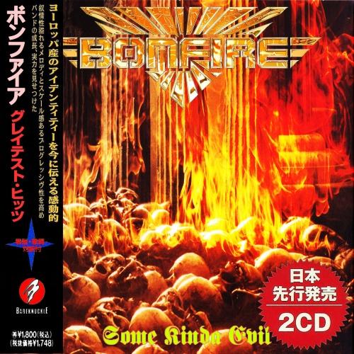 Bonfire - Some Kinda Evil (Japanese Edition) (2021) (Compilation)