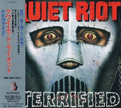 Quiet Riot - Теrrifiеd [Jараnеsе Еditiоn] (1993)