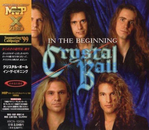 Crystal Ball - In Тhе Веginning [Jараnеsе Еditiоn] (1999)