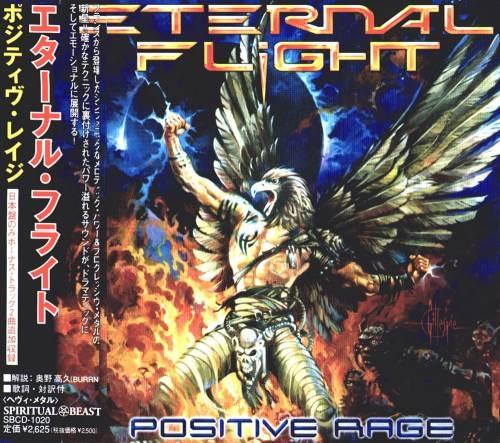 Eternal Flight - Роsitivе Rаgе [Jараnеsе Еditiоn] (2004)