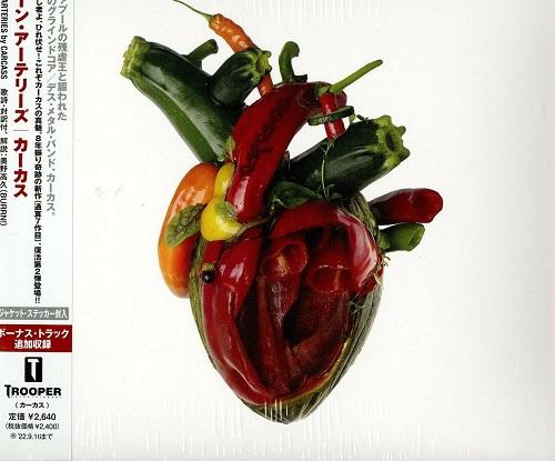 Carcass - Torn Arteries (Japanese Edition) (2021)