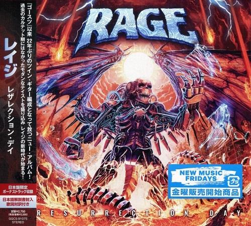 Rage - Resurrection Day (Japanese Edition) (2021)
