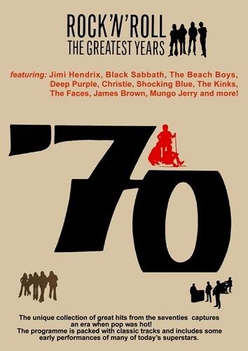 VA - Rock'N'Roll The Greatest Years 1970 (1989)