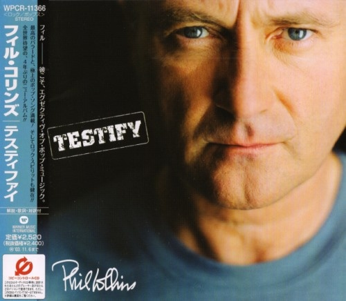 Phil Collins - Теstifу [Jараnеsе Еditiоn] (2002)