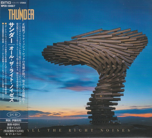Thunder - All the Right Noises - The Bonus Songs (2 CD Deluxe Edition) [Japan] (2021)