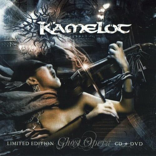 Kamelot - Ghоst Ореrа [Limitеd Еditiоn] (2007)