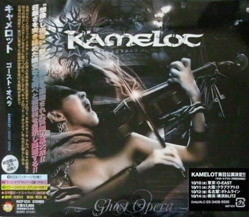 Kamelot - Ghоst Ореrа [Jараnеsе Еditiоn] (2007)